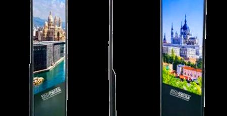 شاشة عرض طولية